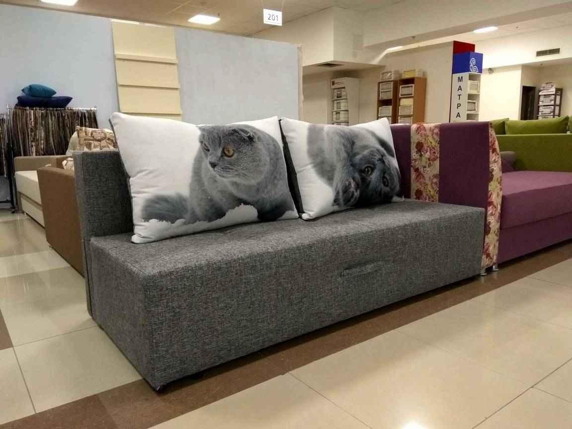 Купить диван кровать недорого распродажа special agent